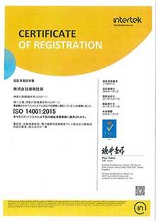 JP-ISO-14001