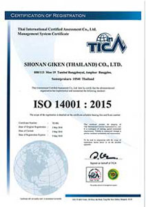 TH-ISO-14001