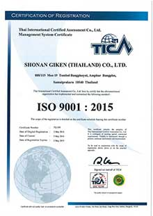 TH-ISO-9001