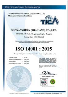 TH-ISO14001